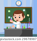 Young scientist points to chalkboard and smiling 29678987