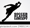 Silhouette Football Soccer Goal Keeper 29681341