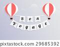 空氣 氣球 汽球 29685392