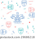Carnival, theater masks pattern. 29686218