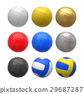 Volleyball on white background.  29687287