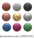 Basketball isolated on a white background. 29687291