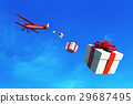 Flying airplane with gift box over sky. 29687495