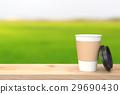 饮料 咖啡 杯子 29690430