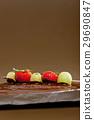 巧克力火锅 草莓 葡萄 29690847