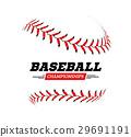 Baseball ball on white background. 29691191