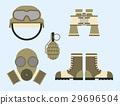 vector, military, set 29696504