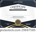 diploma, vector, template 29697585