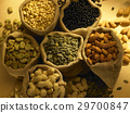 Herb & Incense 29700847