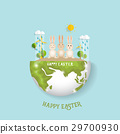 Happy easter background design. Happy easter cards with Easter bunnies. Vector illustration 29700930