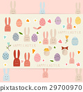 Happy easter background design. Happy easter cards with Easter bunnies and Easter eggs. Vector illustration 29700970