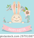 Happy easter background design. Happy easter cards with Easter bunnies. Vector illustration 29701087