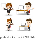 cartoon business people 29701866