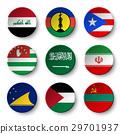 Set of world flags round badges  29701937
