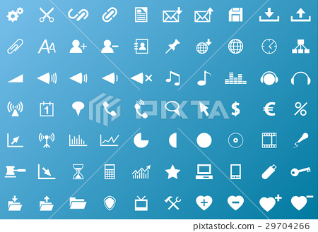 Set of white navigation web icons 29704266