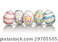 5 Colorful Natural Easter Eggs Frohe Ostern 29705505