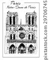 Notre Dame de Paris Cathedral, France. Hand 29706745