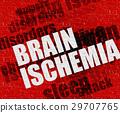 Modern health concept: Brain Ischemia on Red 29707765
