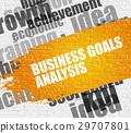 商業 商務 目標 29707801