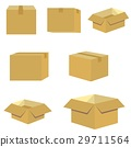 brown cube pack 29711564