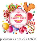 illustration background of sweets 29712631