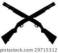 Two pump shotguns 29715312