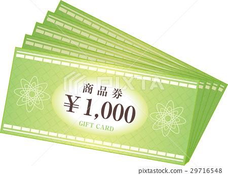 礼券包(绿色) 29716548