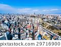 城市景观 城市 城镇 29716900