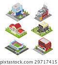建築 等大的 看 29717415