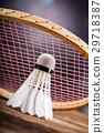 羽毛球 盪槳 毽子 29718387