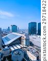 """""""大阪府""""大阪站·城市景观 29718422"""