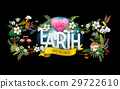 earth day illustration 29722610