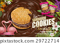 chocolate sandwich cookies 29722714