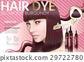 hair dye ad 29722780