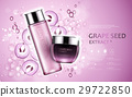 Grape seed extract 29722850