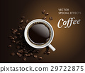 cup of coffee 29722875