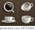 four coffee cups 29722881