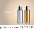 瓶子 化妆品 化妆 29722892