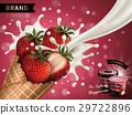 甜點 甜品 水果 29722896