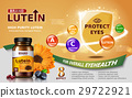 high purity lutein ad 29722921