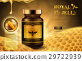 royal jelly ad 29722939