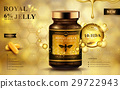 royal jelly ad 29722943