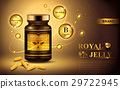 royal jelly ad 29722945