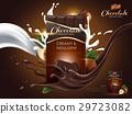 广告 巧克力 榛子 29723082