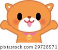 귀여운 만세 고양이 귀여운 29728971