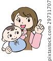 Parent and child 29731707