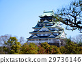 오사카 성 니시노 마루 정원에서 바라 보는 천수각 29736146