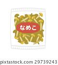 Namiko 【อาหาร·ซีรีย์】 29739243