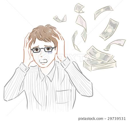 關於金錢的麻煩/不安 29739531