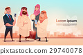 arab, businessman, rich 29740078